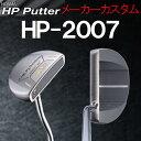 【メーカーカスタム】ホンマゴルフ HP パター HONMA GOLF HP PUTTER HP-2007マレット/ツーベント(マレット型)本間ゴルフ