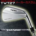 【メーカーカスタム】 ホンマゴルフ ツアーワールド TW-BM アイアン [VIZARD IB] IB105/IB95/IB85 カーボンシャフト 日本シャフト 6本セット(#5〜#10) TOUR WORLD ツアーワールド ヴィザード本間ゴルフ