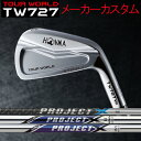 【メーカーカスタム】 ホンマゴルフ TW727Vn アイアン [ライフル プロジェクトX シリーズ] ...