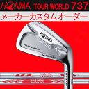 【メーカーカスタム】 ホンマゴルフ TW737Vn アイアン [NS PRO モーダス シリーズ] NSPRO MODUS3 TOUR105/TOUR120/T...