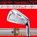 【メーカーカスタム】 ホンマゴルフ TW737Vs アイアン [ダイナミックゴールド シリーズ] D ...