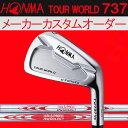 【メーカーカスタム】 ホンマゴルフ TW737Vs アイアン [NS PRO モーダス シリーズ] NSPRO MODUS3 TOUR105/TOUR120/TOUR130 システム3 125 SYSTEM (N.S PRO) スチールシャフト 6本セット(#5〜#10) 本間ゴルフ