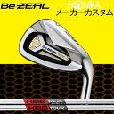 Clubs (Men) - 【メーカーカスタム】 ホンマゴルフ ビジール525 (Be ZEAL 525) アイアン [KBSツアー C-テーパー シリーズ] KBS Tour C-TAPER/C-TAPER 95 スチールシャフト 5本セット(#6〜#10) BeZEAL 本間ゴルフ