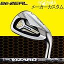 【メーカーカスタム】 ホンマゴルフ ビジール525 (Be ZEAL 525) アイアン [VIZARD I] I75/I65/I55 カーボンシャフト 日本シャフト 5本セット(#7〜#11) BeZEAL ヴィザード本間ゴルフ