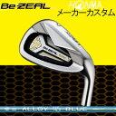 【メーカーカスタム】 ホンマゴルフ ビジール525 (Be ZEAL 525) アイアン [ALLOY BLUE SORA] スチールシャフト R300/S200 トゥルーテンパーアロイブルーソラ 空 5本セット(#7〜#11) BeZEAL本間ゴルフ