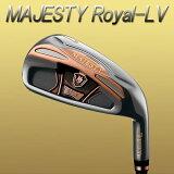 【期間限定特別価格】 マルマン マジェスティ ロイヤル LV アイアン 単品(#5,#6,AW) [純正カーボン] シャフト MARUMAN MAJESTY Royal-LV IRON