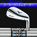 【養老工場カスタム】ミズノ MP-4 アイアン [NEW XP シリーズ] XP 115/105/9 ...
