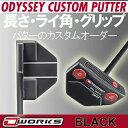 オデッセイ オー・ワークス ブラック パター #2M CS マレット型(センターシャフトタイプ) ODYSSEY O-WORKS BLACK オーワークスOワークス