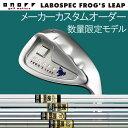 【メーカーカスタム】 オノフ ラボスペック フロッグス リープ ウェッジ [ダイナミックゴールド シリーズ] DG/SL/XP/CPT スチールシャフト グローブライド ONOFF LABOSPEC Frog's Leap GLOBERIDE