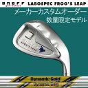 【メーカーカスタム】 オノフ ラボスペック フロッグス リープ ウェッジ [[ダイナミックゴールド ツアーイシュー] スチールシャフト DG ISSUE /ISSUE CPT グローブライド ONOFF LABOSPEC Frog's Leap GLOBERIDE