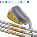 オノフ LABOSPEC(ラボスペック) フロッグス リープ2 ウェッジ NEW ダイナミックゴールド シリーズ DG 95/105/120スチールシャフト グローブライド ONOFF LABOSPEC Frog 039 s Leap-2 GLOBERIDE