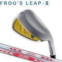 オノフ LABOSPEC(ラボスペック) フロッグス リープ2 ウェッジ NS PRO モーダス ウェッジ シリーズ NSPRO MODUS3 WEDGE 125/115/105 (N.S PRO)スチールシャフト グローブライド ONOFF LABOSPEC Frog 039 s Leap-2 GLOBERIDE