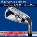 【メーカーカスタム】ヤマハ インプレス UD+2 アイアンセット [NS プロ モーダス] NSPRO MODUS3 TOUR120/TOUR130 システム3...