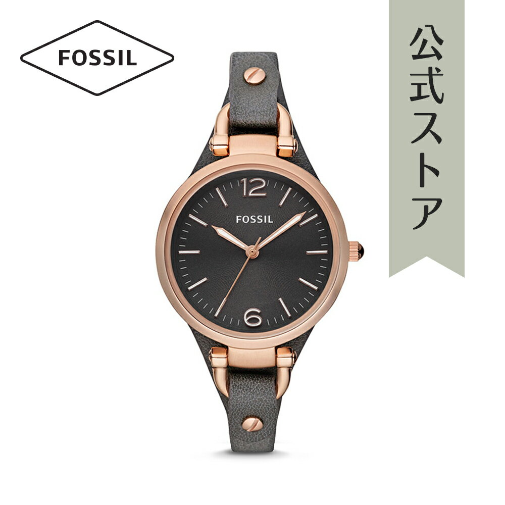 『公式ショッパープレゼント』フォッシル 腕時計 ...の商品画像