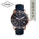 フォッシル 腕時計 メンズ Fossil 時計 グラント スポーツ FS5237 GRANT SPORT 公式 2年 保証