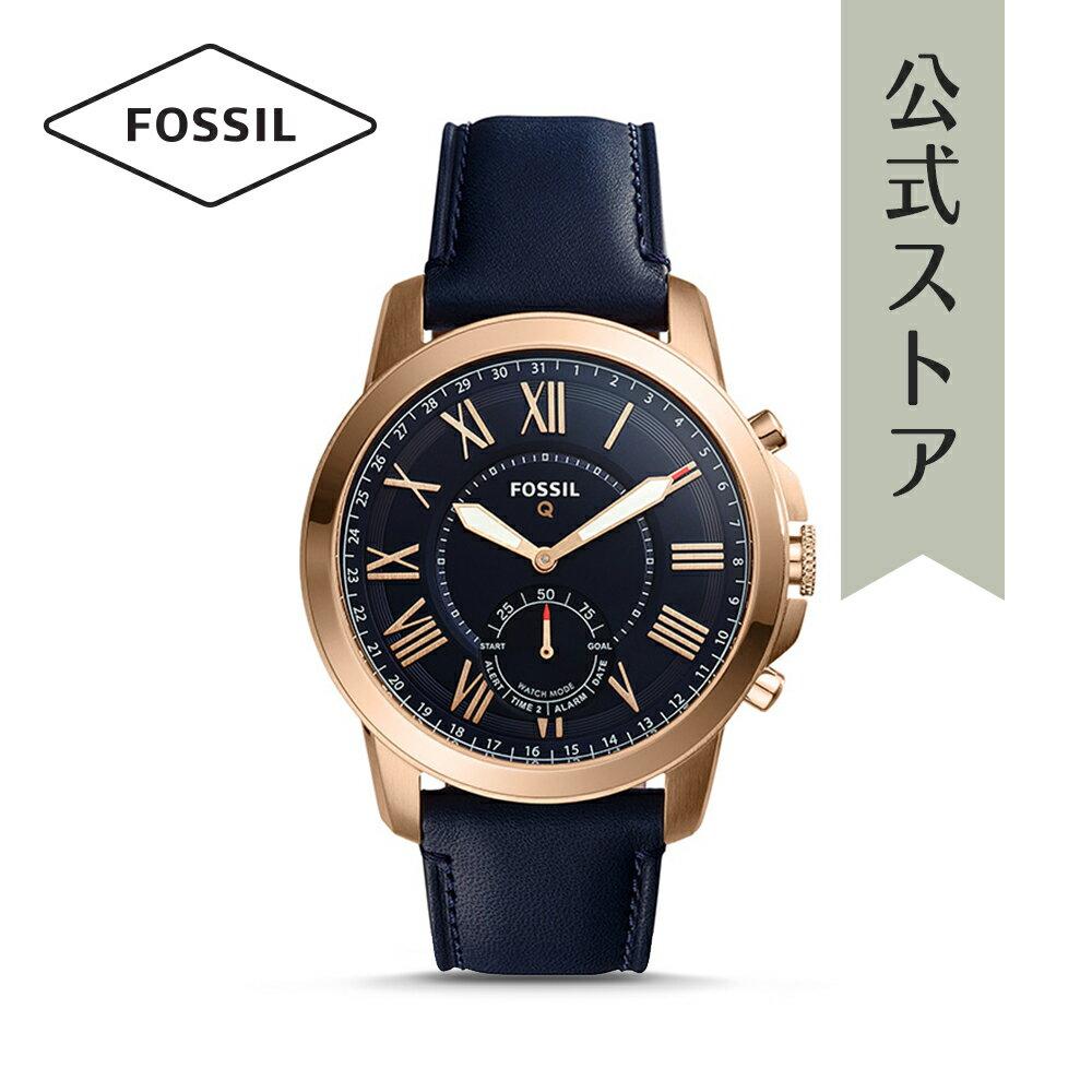 フォッシル ハイブリッド スマートウォッチ 公式 2年 保証 Fossil iphone android 対応 ウェアラブル Smartwatch 腕時計 メンズ グラント FTW1155 GRANT