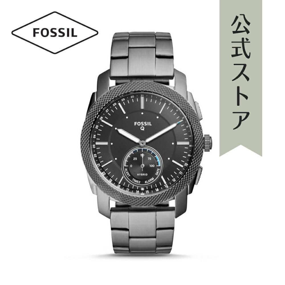 フォッシル ハイブリッド スマートウォッチ 公式 2年 保証 Fossil iphone android 対応 ウェアラブル Smartwatch 腕時計 メンズ マシーン FTW1166 MACHINE