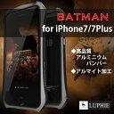 iphone7ケース iPhone7Plus ケース 【超軽量/耐衝撃】バットマン アルミバンパーケース BATMAN LUPHIE アルマイト加工 薄い ネジ アルミ バンパー 【送料無料】 アイフォン7 アイフォン7プラス スマホケース