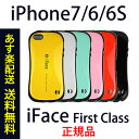 iphone7 ケース iface 保護フィルムプレゼント 正規品 iFace first class 【送料無料】iPhone6S ケース 全11色 iphone7 ケース iPhone6 ブランド アイフォン6s iPhone6s 【 スマホケース iphone6s ケース カバー アイフォン7 耐衝撃ケース 】【並行輸入品】