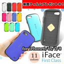 iFace【保護フィルムプレゼント中】正規品 First C...