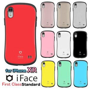 【保護フィルムプレゼント】iphoneXR iFace 正規品 Fi