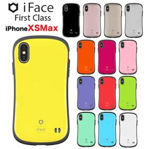 【保護フィルムプレゼント】iphoneXSMax iFace 正規品