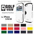 New iPhone5s ケース iPhone5ケース iPhoneSE ケース ハードケース Golf View カード収納 手帳型 窓付き【送料無料】iPhone5s ケース ゴルフ iPhoneSE iPhone5 ケース PHONEFORM スマホケース アイフォン5 カバー カード収納 iface 10P06Aug16