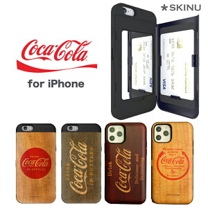 コカコーラ tpu カード収納 背面 ケースiPhoneSE(第2
