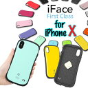 iphone x ケース iphonex ケース 【保護フィルムプレゼント】正規品 iFace fi...