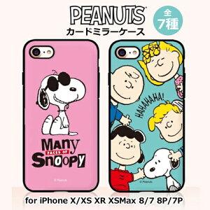 iphonexs ケース スヌーピー スマホケース peanuts カ