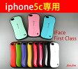 【5c】iPhone5c ケース iFace First Class iPhone5c ケース 並行輸入正規品 iphone5c ケース  iPhone5c カバー iPhone5 ブランド アイフェイス ファーストクラス iphone5c ケース アイフォン5c 05P18Jun16