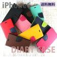【在庫限り処分セール】iPhone6S iPhone6 iPhone6s Plus iPhone6 Plus ケース カバー カード収納 手帳型 Goospery ゴスペリー iPhone5s カバー スマホケース アイフォン6s おしゃれ ダイアリー 10P06Aug16