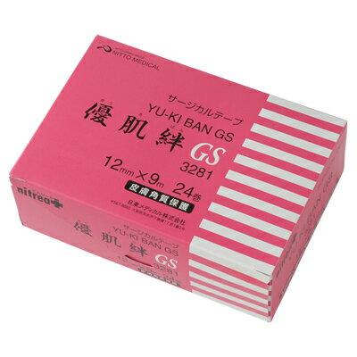 【日東メディカル】優肌絆 GS 1ケース (24巻) メディカルサージカルテープ