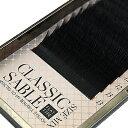 クラシックセーブル フラットタイプ Cカール サイズMIX×0.20mm