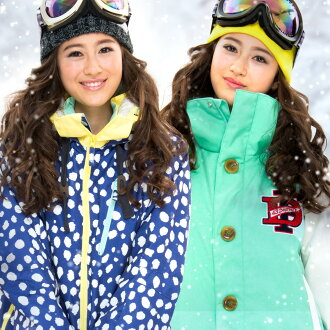 """43 Degrees Jacket Women's snowboard were """"no refunds replacement?"""