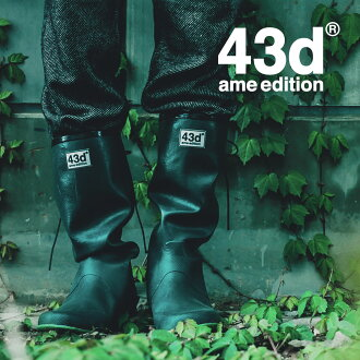 43Degrees Foldable & Packable Rain boots