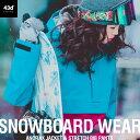 【特別セット割価格】スノーボードウェア レディース 上下 スキーウェア 上下セット 43DEGREES アノラック ジャケット ストレッチ ビブパンツ セット スノボウェア スノーボード ウェア スノボ スノボーウエア スノーウェア 2020-2021 旧モデル 型落ち セール