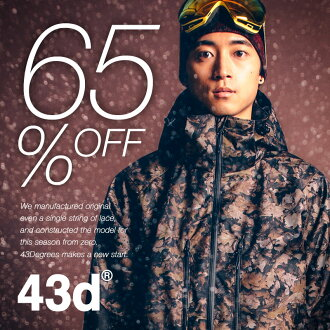 16 ' new 43 DEGREES snowboard are mens ski snowboard clothing up and down set