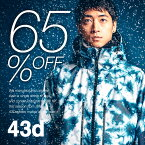 【最終値下!65%OFF】スノーボードウェア スキーウェア スノボウェア メンズ 上下セット〈セール品の為交換返品不可〉
