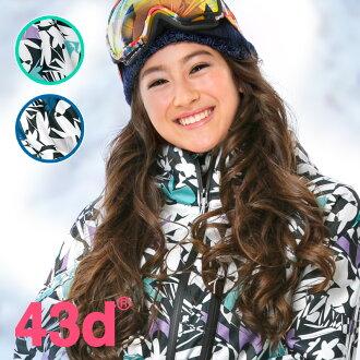43Degrees 스노우보드 웨어 레이디스 재킷 및 바지 상하 세트 ☆ Style_G No.16 ~ 30 수 카라 발리 기준 패턴! 당신만의 오리지날 코드 ☆ fs3gm