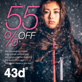 16 ' new 43 DEGREES snowboard were women's ski snowboard clothing up and down set
