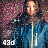 【最終値下!69%OFF】スノーボードウェア スキーウェア スノボウェア レディース 上下セット〈セール品の為交換返品不可〉