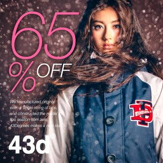 16 ' 신작 43DEGREES 스노우 보드 용품 스키 용품 スノボウェア 여성용 상하 세트