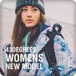 【10月末入荷予定】43DEGREES 新作 スノーボードウェア レディース 上下セット Native & Botanical