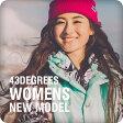 【10月末入荷予定】43DEGREES 新作 スノーボードウェア スキーウェア レディース 上下 Botanical(Vest)