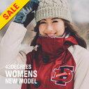 【SALE】スノーボードウェア レディース スキーウェア 上下 セット 43DEGREES 新作 スノボウェア スノーボード ウェア スノボ スノボー ウエア〈...