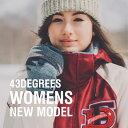 スノーボードウェア レディース スキーウェア 上下 セット 43DEGREES 新作 スノボウェア スノーボード ウェア スノボ スノボー ウエア