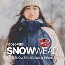 スノーボードウェア レディース スキーウェア 上下 セット 43DEGREES 新作 スノボウェア スノーボード ウェア スノボ スノボー ウエア【セール品の為交換返品不可】