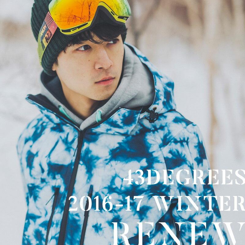 スノーボードウェア メンズ スキーウェア 上下 セット 43DEGREES 新作 スノボウ…...:four-seasons-selection:10000864