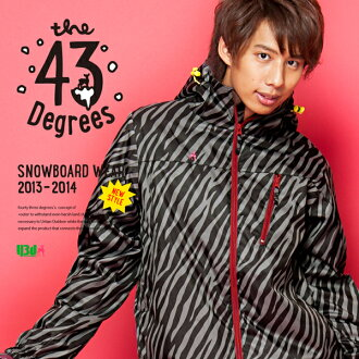 【43Degree】 Snowboard Wear New Model / Unisex Jacket&Pant Set★ / Style_F01〜17[fs01gm]